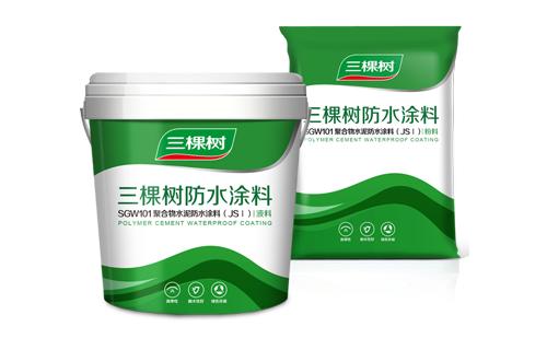 聚合物水泥防水涂料(JS I)